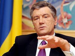 Виктор Ющенко пообещал пустить Россию в ВТО