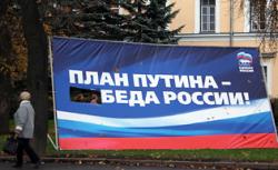 Россияне останутся без пенсий