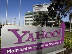 Cудьба Yahoo: кто станет монополистом - Google или Microsoft?