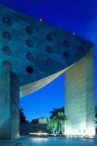 Отель Unique - жемчужина южноамериканской столицы гламура