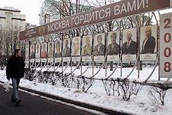 Почти все российские регионы бросились учреждать местные награды и почетные звания