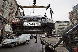 Московские власти придумали способ улучшить работу штрафстоянок: бесхозные машины эвакуируют на продажу