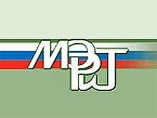 Замглавы МЭРТ Анна Попова: Слухи о расформировании МЭРТ сильно преувеличены