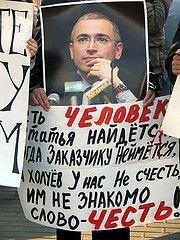 Михаил Ходорковский не намерен прекращать голодовку