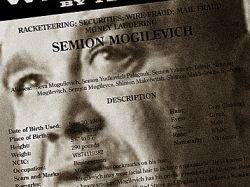 Семен Могилевич: герой своего времени