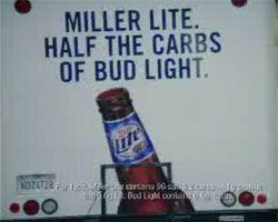 Компания Miller продолжает свою агрессивную рекламную политику (видео)