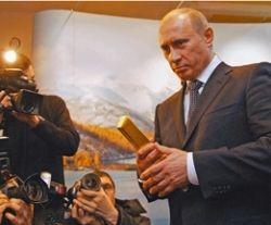 Кто и зачем в середине 90-х вывез из России теневой золотой запас, и на кого сегодня работает российское золото