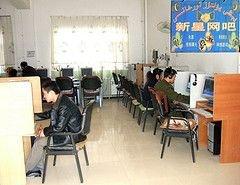 Китайские власти берут Интернет под ограниченный контроль
