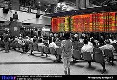 Финансовый кризис нанесет ощутимый урон странам Азии
