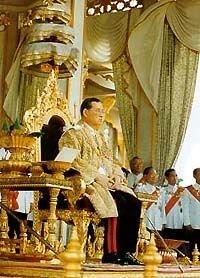 Король Таиланда Рама IX утвердил новый состав кабинета министров