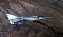 Колумбия купит 24 израильских истребителя