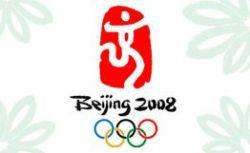 Гостей Олимпиады-2008 поселят в китайских семьях