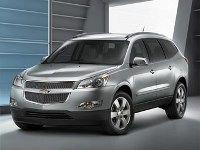 Chevrolet привезет в Чикаго новый кроссовер Traverse