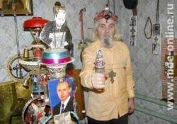 Знахарь из Тамбова лечит энергией Владимира Путина (фото)