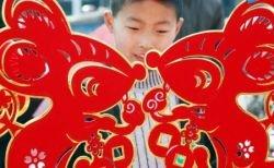 Китайцы готовятся встретить Новый год по лунному календарю (фото)