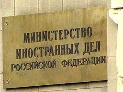 МИД РФ: раз БДИПЧ не готово действовать по российским правилам, его необходимо реформировать