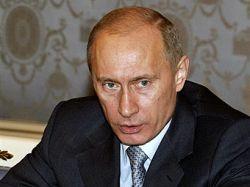 Владимир Путин насчитал в России два миллиона нераскрытых преступлений