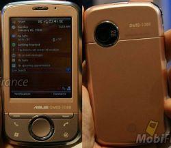 Коммуникатор под кодовым названием Asus Galaxy Mini