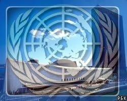 ООН: В 2008 году сотовыми будет пользоваться половина населения Земли