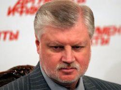 Сергей Миронов предложил взять ТВ под общественный контроль
