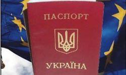 Более 50 тысяч человек захотели стать гражданами Украины
