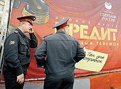Утрата паспорта грозит россиянам массой неожиданных бед