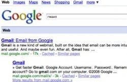 Google научился переводить кириллицу в латиницу