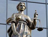 Конституционный суд России: 19 очень обеспеченных людей