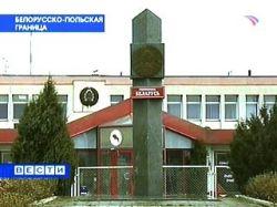 В Белоруссии вводятся новые правила выезда за рубеж