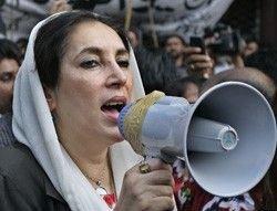 """По \""""делу Беназир Бхутто\"""" арестованы два высокопоставленных чиновника"""