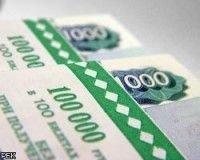 Инфляция в РФ по итогам года может составить 12-15%