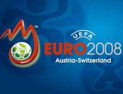 УЕФА опубликовал правила поведения болельщиков на Евро-2008