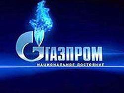 Газпром пригрозил за долги лишить Украину газа
