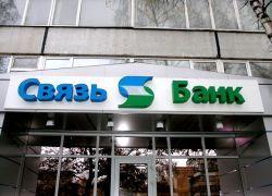 Закон об отмывании денег мешает банкам работать с физлицами