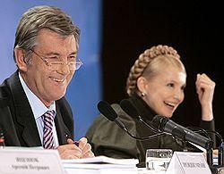 Виктор Ющенко пресекает социальную политику Юлии Тимошенко