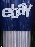 Продавцы обижены на eBay и грозят интернет-аукциону бойкотом