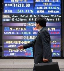 В Токио торги были остановлены из-за сбоя в компьютерной системе