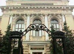 Весной в России может случиться очередной кризис ликвидности