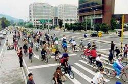 В Колумбии прошел День без автомобилей
