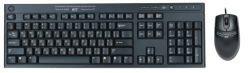 Gembird KB-9630SB-R: клавиатура c подсветкой клавиш и тонким корпусом