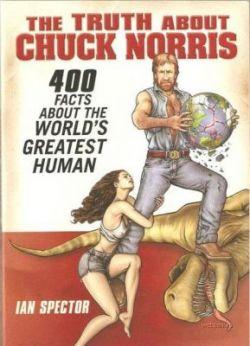 Вся правда о крутости Чака Норриса (Chuck Norris) (фото)