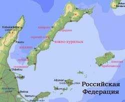 Япония готовится к войне за российские энергоресурсы