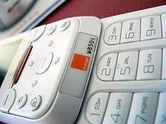 Sony Ericsson все-таки готовит специальный телефон для геймеров?