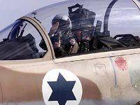 Израильских военных летчиков будут кормить виагрой