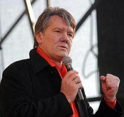 """Виктор Ющенко требует провести срочную \""""противоинфляционную терапию\"""""""