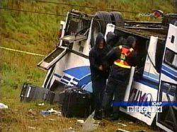 В ЮАР упал с обрыва автобус с японцами