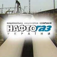 RosUkrEnergo подтвердила факт украинской задолженности за газ