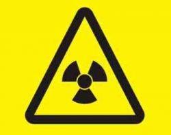 В США разработана машина для предотвращения ядерных терактов