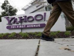 Yahoo отказывается от сделки с Microsoft