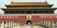 Музеи Пекина станут бесплатными